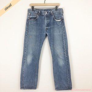 [Levi's] Men's 501 Distressed Paint Splatter Jeans